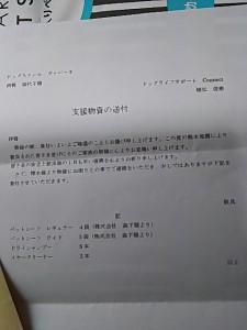 DSC_1076